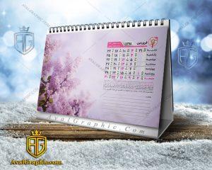 تقویم رومیزی لایه باز 98