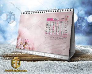 تقویم رومیزی 1398