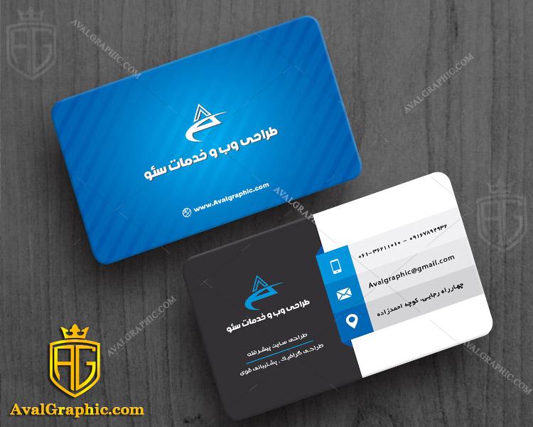 کارت ویزیت psd طراحی وب و خدمات سئو