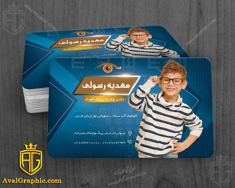 کارت ویزیت خلاقانه چشم پزشکی