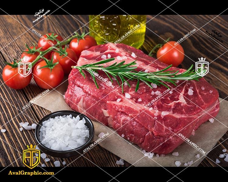 شاتر استوک رایگان گوشت گوساله