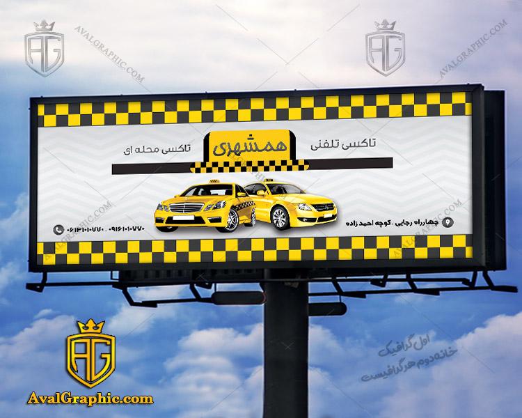طرح بنر لایه باز تاکسی