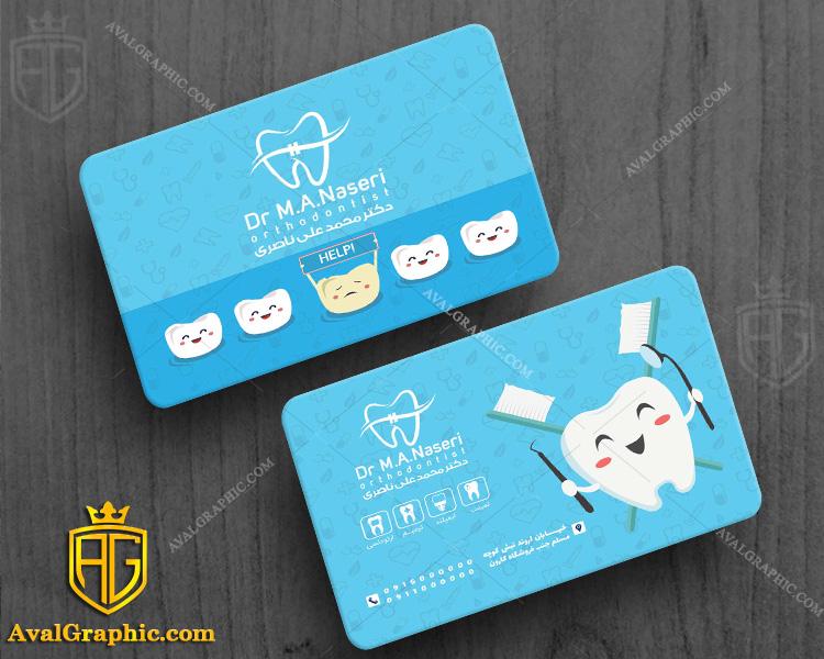 کارت ویزیت خلاقانه دندانپزشکی کودکان