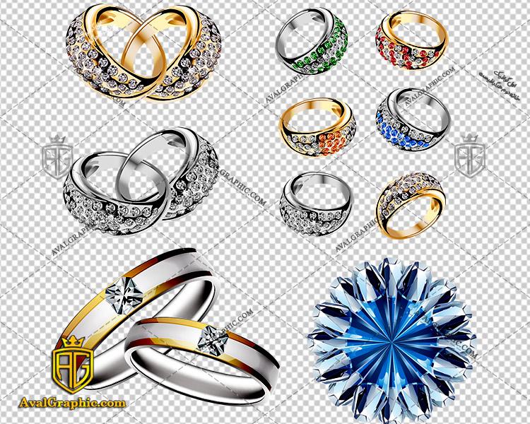 png وکتور انگشتر پی ان جی انگشتر , دوربری انگشتر , عکس انگشتر با زمینه شفاف, انگشتر با فرمت png ، عکس با کیفیت انگشتر