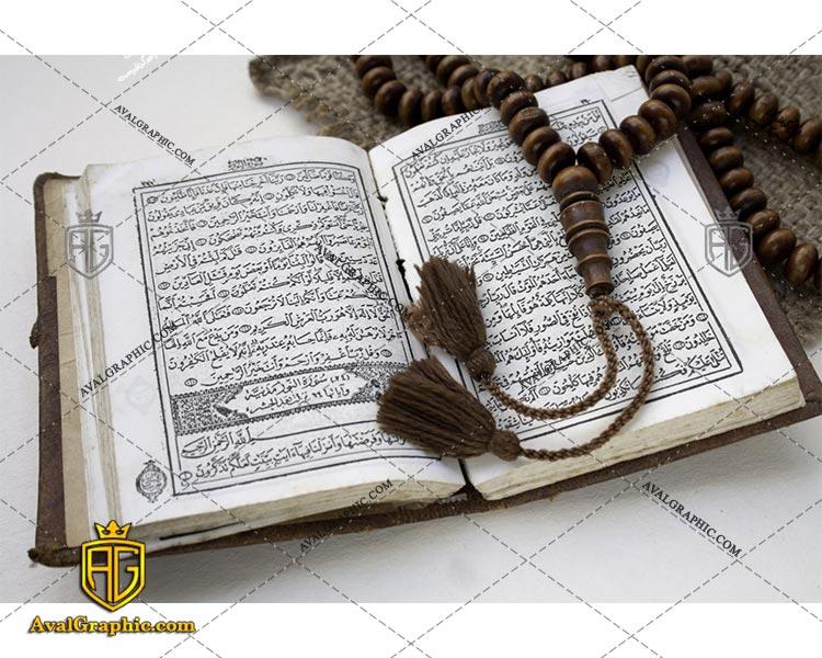 عکس کتاب قرآن رایگان مناسب برای چاپ و طراحی با رزو 300 - شاتر استوک قرآن - عکس با کیفیت قرآن - تصویر قرآن - شاتراستوک قرآن