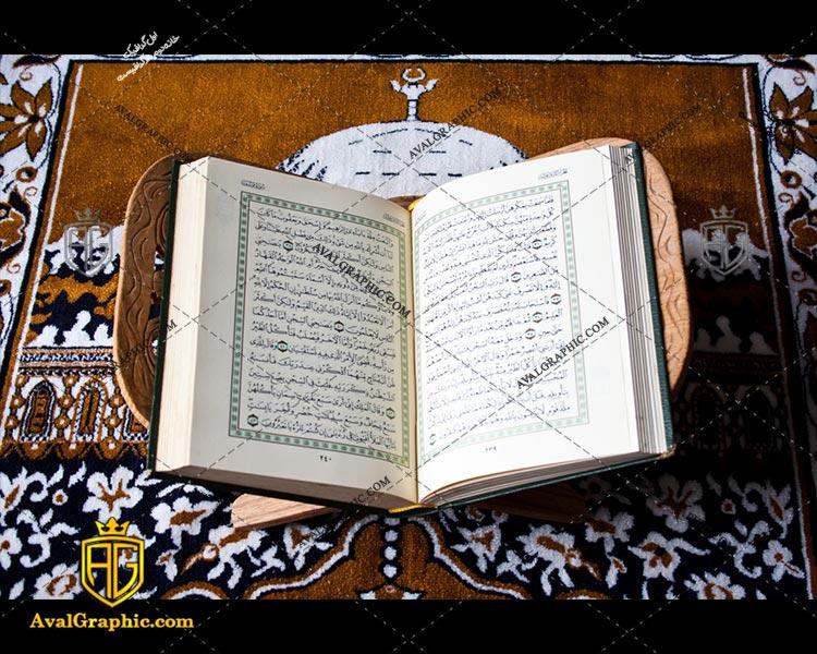 عکس قرآن کریم رایگان مناسب برای چاپ و طراحی با رزو 300 - شاتر استوک قرآن - عکس با کیفیت قرآن - تصویر قرآن - شاتراستوک قرآن