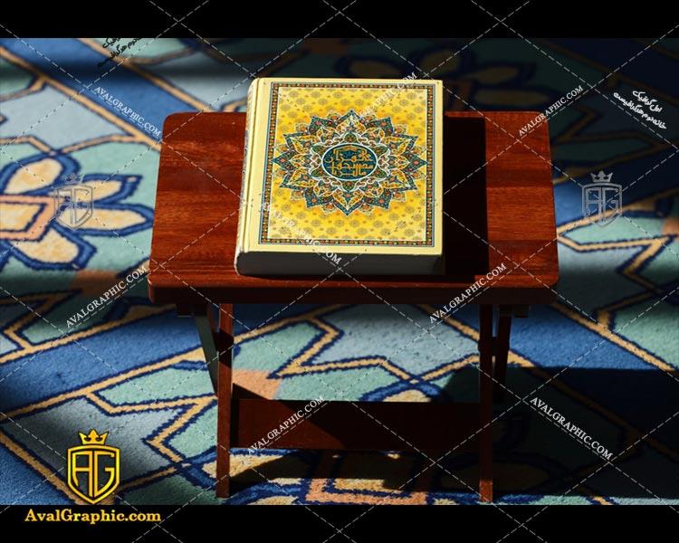 عکس قرآن زرد رایگان مناسب برای چاپ و طراحی با رزو 300 - شاتر استوک قرآن - عکس با کیفیت قرآن - تصویر قرآن - شاتراستوک قرآن