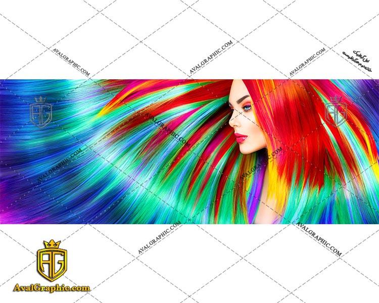 عکس با کیفیت مو رنگین کمان مناسب برای طراحی و چاپ می باشد - عکس مو - تصویر مو - شاتر استوک مو - شاتراستوک مو