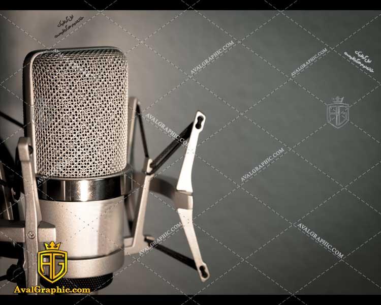 عکس با کیفیت میکروفون بزرگ مناسب برای طراحی و چاپ - عکس میکروفون - تصویر میکروفون - شاتر استوک میکروفون - شاتراستوک میکروفون