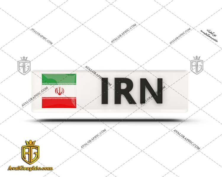 عکس ایران رایگان مناسب برای چاپ و طراحی با رزو 300 - شاتر استوک پرچم - عکس با کیفیت پرچم - تصویر پرچم - شاتراستوک پر