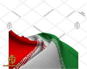 عکس پرچم خوش رنگ رایگان مناسب برای چاپ و طراحی با رزو 300 - شاتر استوک پرچم - عکس با کیفیت پرچم - تصویر پرچم - شاتراستوک پرچم