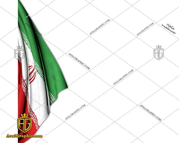عکس پرچم ایستاده رایگان مناسب برای چاپ و طراحی با رزو 300 - شاتر استوک پرچم - عکس با کیفیت پرچم - تصویر پرچم - شاتراستوک پرچم