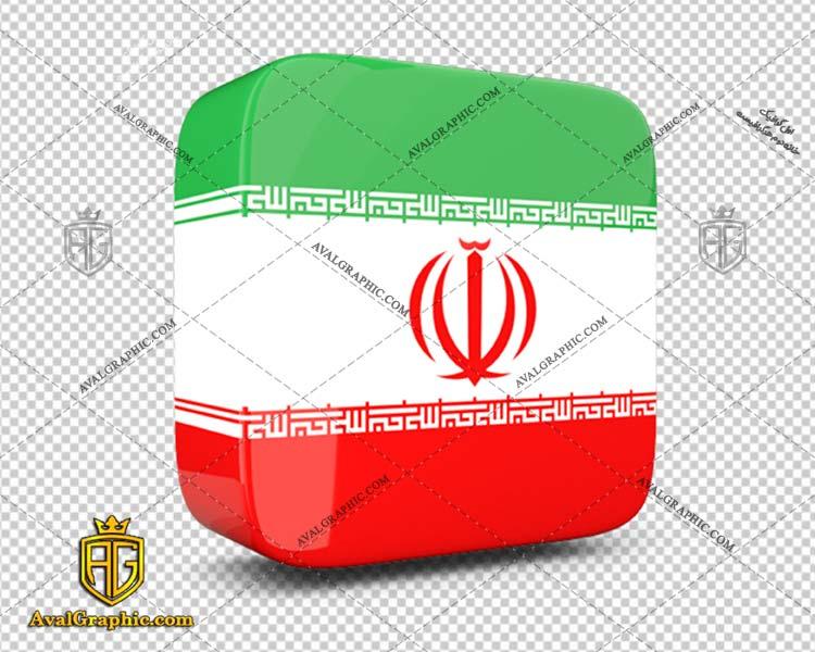 png پرچم زیبا پی ان جی پرچم ایران , دوربری پرچم ایران , عکس پرچم ایران با زمینه شفاف, پرچم ایران با فرمت png