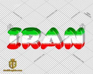 png نماد ایران پی ان جی پرچم ایران , دوربری پرچم ایران , عکس پرچم ایران با زمینه شفاف, پرچم ایران با فرمت png