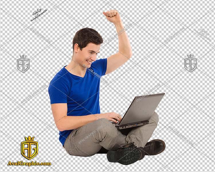 png مرد موفق پی ان جی موفقیت , دوربری موفقیت , عکس موفقیت با زمینه شفاف, موفقیت با کیفیت و خاص با فرمت png