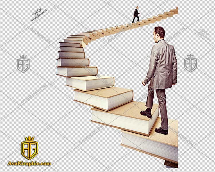 png موفقیت در درس پی ان جی موفقیت , دوربری موفقیت , عکس موفقیت با زمینه شفاف, موفقیت با کیفیت و خاص با فرمت png