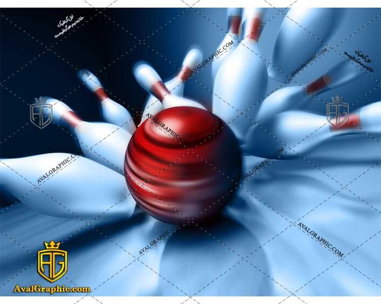 عکس با کیفیت ضربه عالی توپ مناسب برای طراحی و چاپ - عکس بولینگ - تصویر بولینگ - شاتر استوک بولینگ - شاتراستوک بولینگ