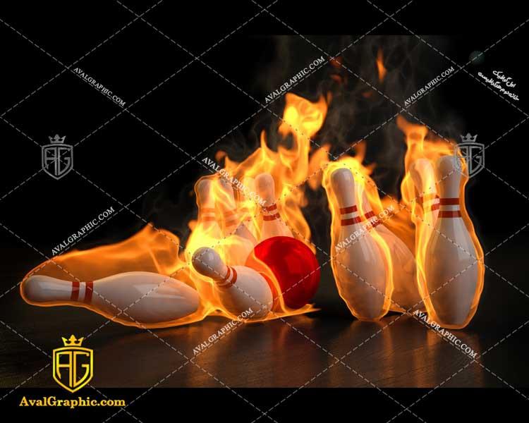 عکس با کیفیت ضربه آتشین مناسب برای طراحی و چاپ - عکس بولینگ - تصویر بولینگ - شاتر استوک بولینگ - شاتراستوک بولینگ