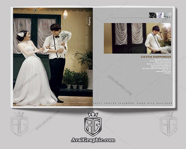 آلبوم عروسی مناسب برای عکاسان و آتلیه ها , آلبوم لایه باز , دانلود آلبوم ژورنالی , آلبوم psd ژورنال