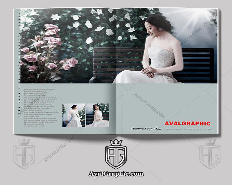 ژورنال عروسی مناسب برای عکاسان و آتلیه ها , آلبوم لایه باز , دانلود آلبوم ژورنالی , ژست , آلبوم psd ژورنال