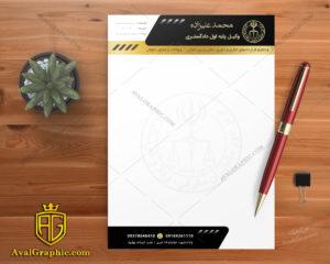 سربرگ وکیل پایه یک سربرگ وکالت , طراحی سربرگ وکالت , سربرگ لایه باز وکالت , دانلود سربرگ وکالت