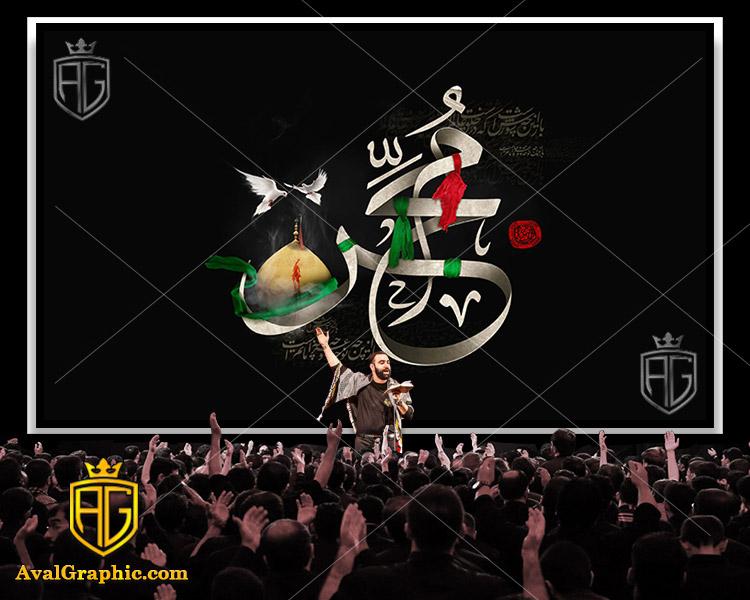 نمونه طرح بنر حضرت محمد بنر حضرت محمد , بنر لایه باز پیامبر , طراحی بنر رسول اکرم , طرح بنر خاتم انبیا
