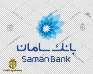 لوگو بانک سامان دانلود لوگو بانک , نماد بانک , آرم بانک مناسب برای استفاده در طراحی های شما می باشد