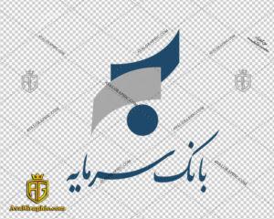 لوگو بانک سرمایه دانلود لوگو بانک , نماد بانک , آرم بانک مناسب برای استفاده در طراحی های شما