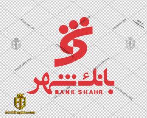 لوگو بانک شهر دانلود لوگو بانک , نماد بانک , آرم بانک مناسب برای استفاده در طراحی های شما می باشد