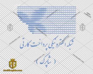 لوگو شبکه الکترونیکی شاپرک دانلود لوگو شاپرک , نماد شاپرک , آرم شاپرک مناسب برای استفاده در طراحی های شما