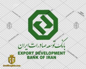 لوگو بانک توسعه صادرات دانلود لوگو صادرات , نماد صادرات , آرم صادرات مناسب برای استفاده در طراحی های شما