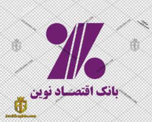لوگو بانک اقتصاد نوین دانلود لوگو بانک , نماد بانک , آرم بانک مناسب برای استفاده در طراحی های شما