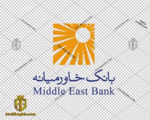 لوگو بانک خاورمیانه دانلود لوگو بانک , نماد بانک , آرم بانک مناسب برای استفاده در طراحی های شما