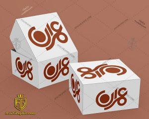 موکاپ جعبه مربع دانلود موکاپ جعبه , موکاپ لایه باز جعبه , موکاپ گرافیکی باکس , فایل موکاپ باکس