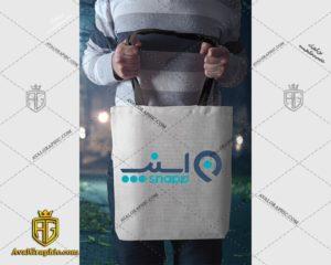 موکاپ کیف دستی دانلود موکاپ کیف , موکاپ لایه باز کیف , موکاپ گرافیکی کیف , فایل موکاپ کیف