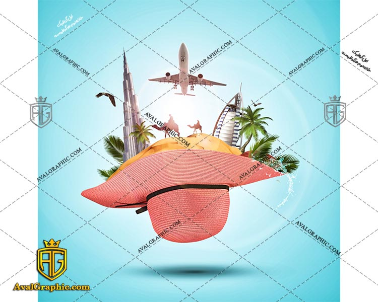 عکس با کیفیت کلاه سفر مناسب برای طراحی و چاپ - عکس کلاه - تصویر کلاه - شاتر استوک کلاه - شاتراستوک کلاه