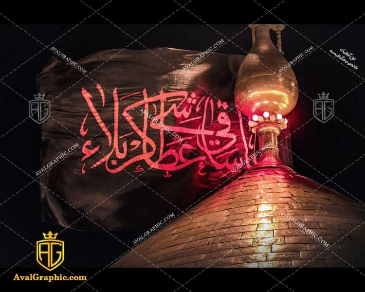 عکس با کیفیت پرچم گنبد مناسب برای طراحی و چاپ - عکس محرم - تصویر محرم - شاتر استوک محرم - شاتراستوک محرم