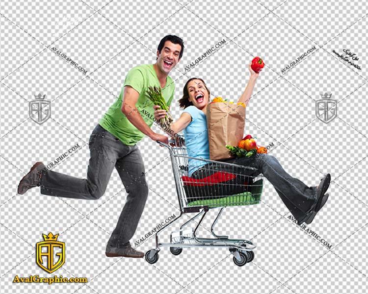 png خرید فروشگاه پی ان جی خرید , دوربری خـرید , عکس خـرید با زمینـه شفـاف,خرید با کیفیت و خاص با فرمت png