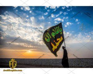 عکس با کیفیت پرچم سیاه یا قائم آل محمد مناسب برای طراحی و چاپ - عکس پیاده روی - تصویر پیاده روی - شاتر استوک پیاده روی - شاتراستوک پیاده روی