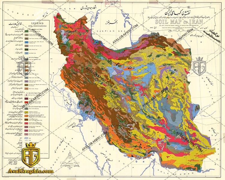 عکس با کیفیت نقشه خاک مناسب برای طراحی و چاپ - عکس نقشه - تصویر نقشه - شاتر استوک نقشه - شاتراستوک نقشه