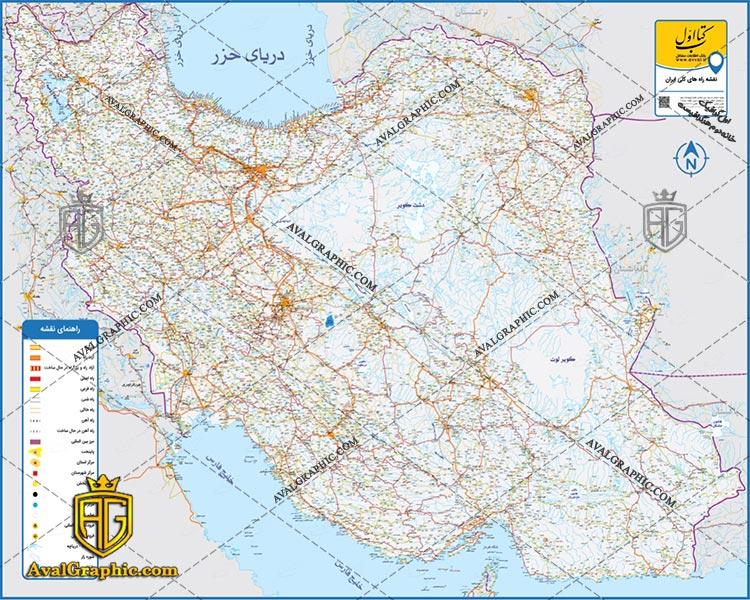 عکس با کیفیت نقشه کامل