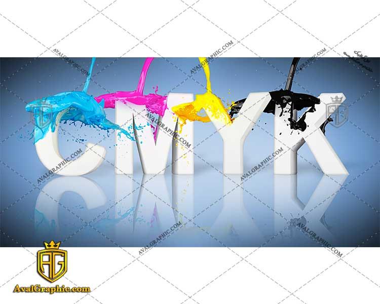 عکس با کیفیت مدل رنگ CMYK مناسب برای طراحی و چاپ - عکس چاپ - تصویر چاپ - شاتر استوک چاپ - شاتراستوک چاپ