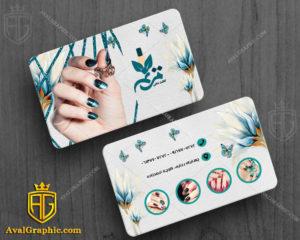 کارت ویزیت کاشت ناخن لایه باز کارت ویزیت کاشت ناخن , طراحی کارت ویزیت کاشت ناخن , فایل لایه باز کارت ویزیت کاشت ناخن
