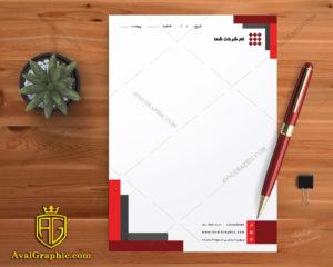 سربرگ لایه باز شرکتی سربرگ شرکتی , طراحی سربرگ اداری , سربرگ لایه باز رسمی , دانلود سربرگ تجاری با کیفیت و خاص
