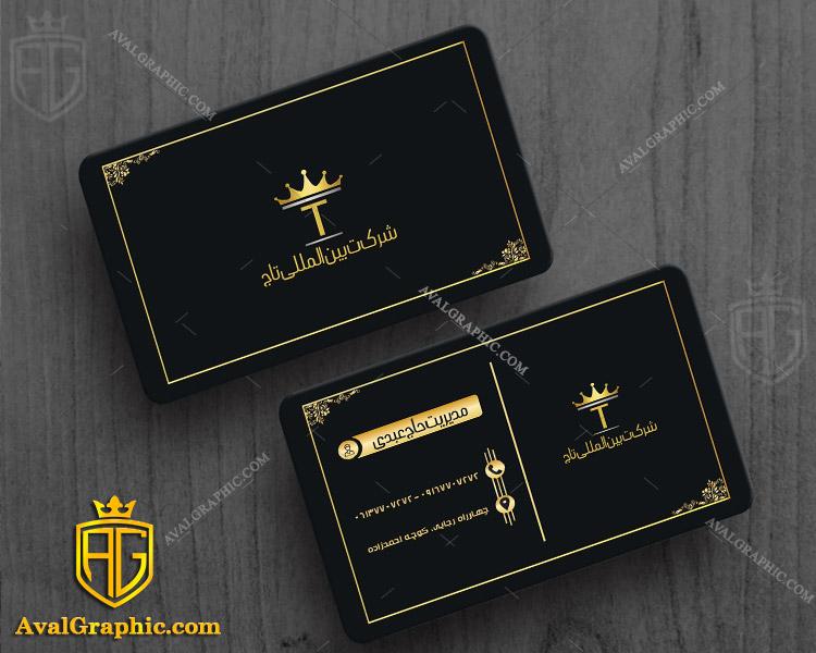 کارت ویزیت لایه باز شرکتی کارت ویزیت اشخاص , طراحی کارت ویزیت شرکتی , فایل لایه باز کارت ویزیت شخصی , نمونه کارت ویزیت شرکت