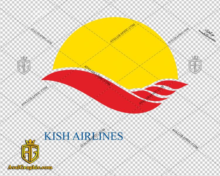 لوگو شرکت هواپیمایی کیش دانلود لوگو هواپیمایی , نماد هواپیمایی , آرم هواپیمایی مناسب برای استفاده در طراحی های شما