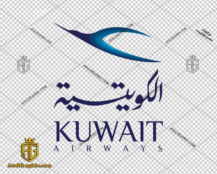 لوگو شرکت هواپیمایی کویت ایرویز دانلود لوگو هواپیمایی , نماد هواپیمایی , آرم هواپیمایی مناسب برای استفاده در طراحی های شما