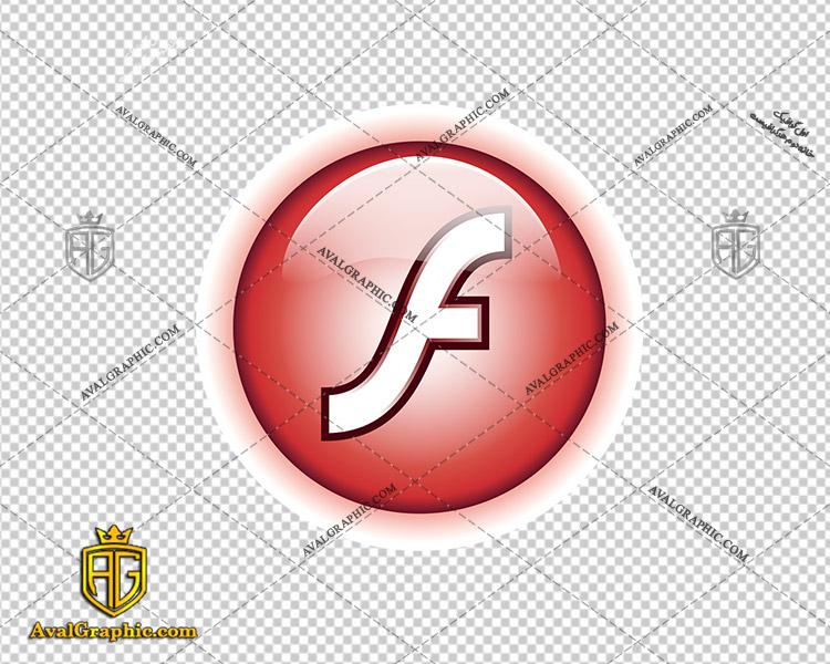 لوگو نرم افزار Adobe flash دانلود لوگو نرم افزار , نماد نرم افزار , آرم نرم افزار مناسب برای استفاده در طراحی های شما