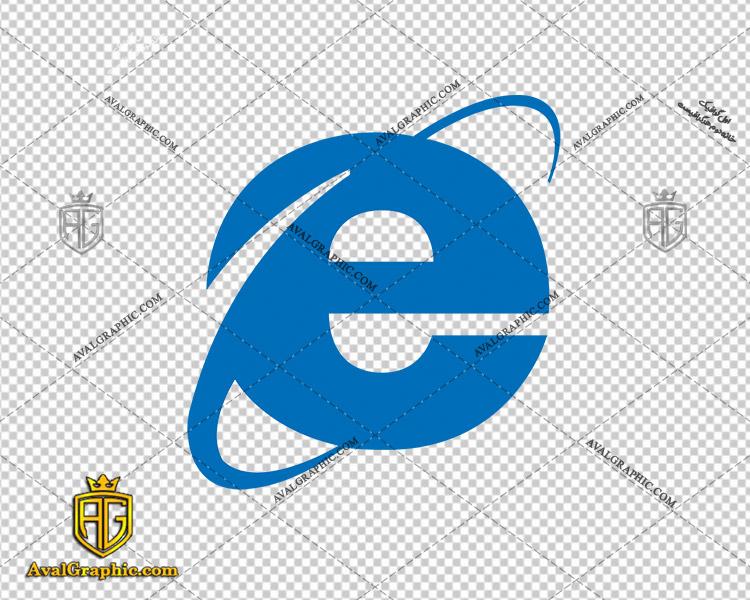 لوگو اینترنت اکسپلورر دانلود لوگو اینترنت, نماد اینترنت, آرم اینترنت مناسب برای استفاده در طراحی های شما