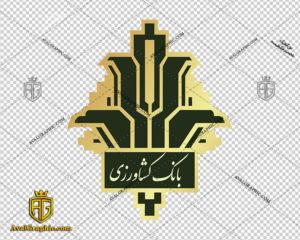 لوگو بانک کشاورزی دانلود لوگو بانک , نماد بانک , آرم بانک مناسب برای استفاده در طراحی های شما